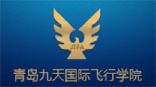 Badgy - Témoignage de l'école Jiutian International Flight Academy - Logo
